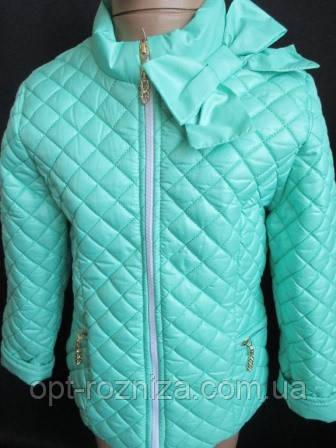 Весенние легкие курточки   для детей.