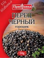 Перец черный горошек 50г