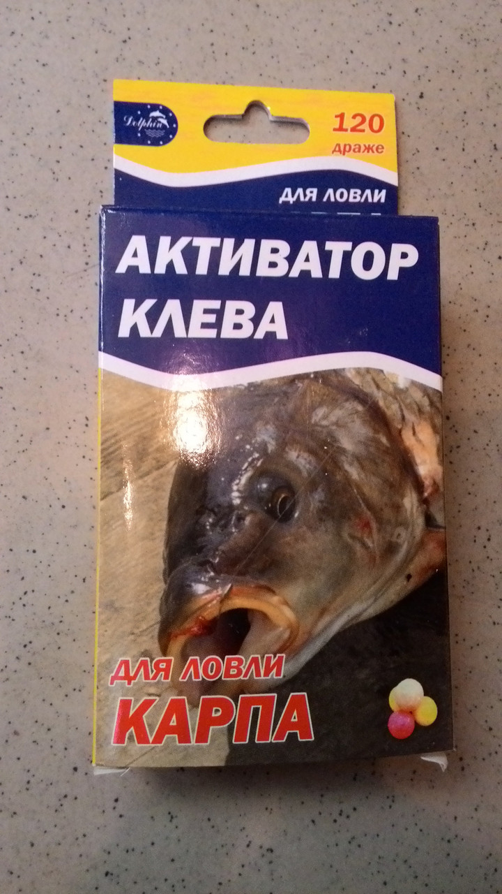 активатор клева fish hungry купить