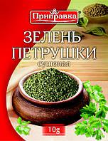 Зелень петрушки сушеная 10г