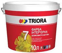 Triora 7 Интерьерная стойкая к мытью краска (шелковисто-матовая)