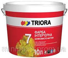 Triora 7 Акрилова стійка до миття фарба (шовковисто-матова)