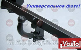 Фаркоп Ssang Yong Actyon c -2007г.