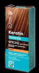 """Флюид для тусклых и ломких волос ТМ """"Dr.Sante Keratin"""" , 50 мл."""