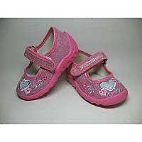 Детские тапочки Валди Катя, розовые (сердце)