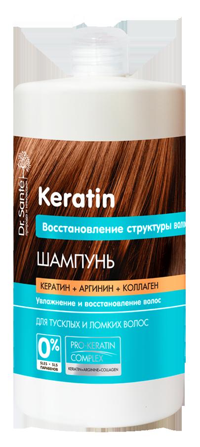 """Шампунь для тусклых и ломких волос ТМ """"Dr.Sante Keratin"""", 1000 мл"""
