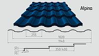 Металлочерепица Alpina (покрытие полиэстер) 0,43мм Металлическая, Рядовая, 0.43, RAL5005 (сигнальный - синий)