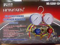 Манометрическая станция R-134  2-х вент. в чемодане, фото 1