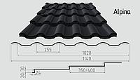 Металлочерепица Alpina (матовый полиэстер) Металлическая, Рядовая, 0.45, RAL7024 (графитовый серый)