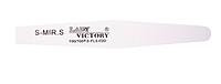 Большая белая ромбовидная пилочка Lady Victory LDV S-FL3-02D /41-0
