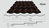 Металлочерепица Alpina (матовый полиэстер) Металлическая, Рядовая, 0.45, RAL8017 (шоколадно коричневый)