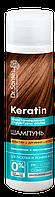 """Шампунь для тусклых и ломких волос ТМ """"Dr.Sante Keratin"""", 250 мл"""