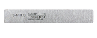 Прямая серая пилочка Lady Victory LDV S-FL3-04 /55-0