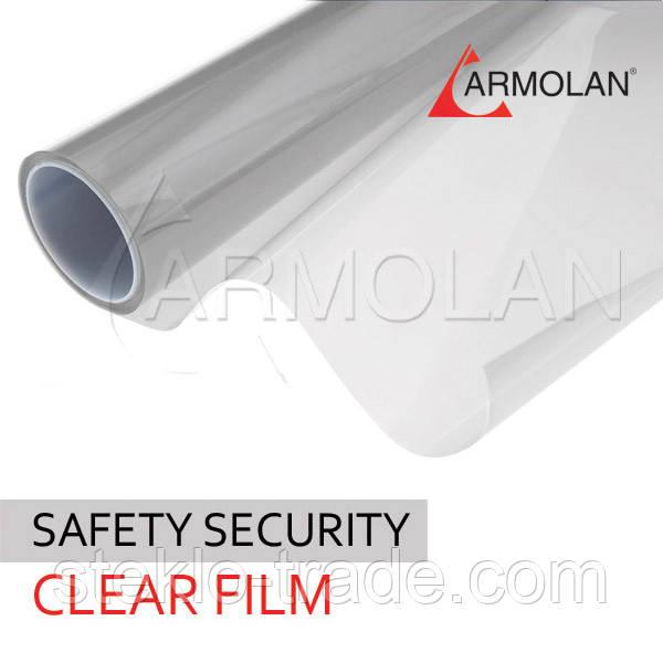 Бронирование стекла пленкой Safety 7 mil (200 мкм)