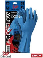 Перчатки защитные резиновые флокированные GOSFLOW N