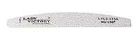 Серая пилочка в форме купола 80/100 грит Lady Victory LDV S-FL3-115А /85-0