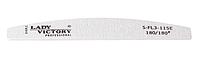 Серая пилочка в форме купола 180/180 грит Lady Victory LDV S-FL3-115E /85-0