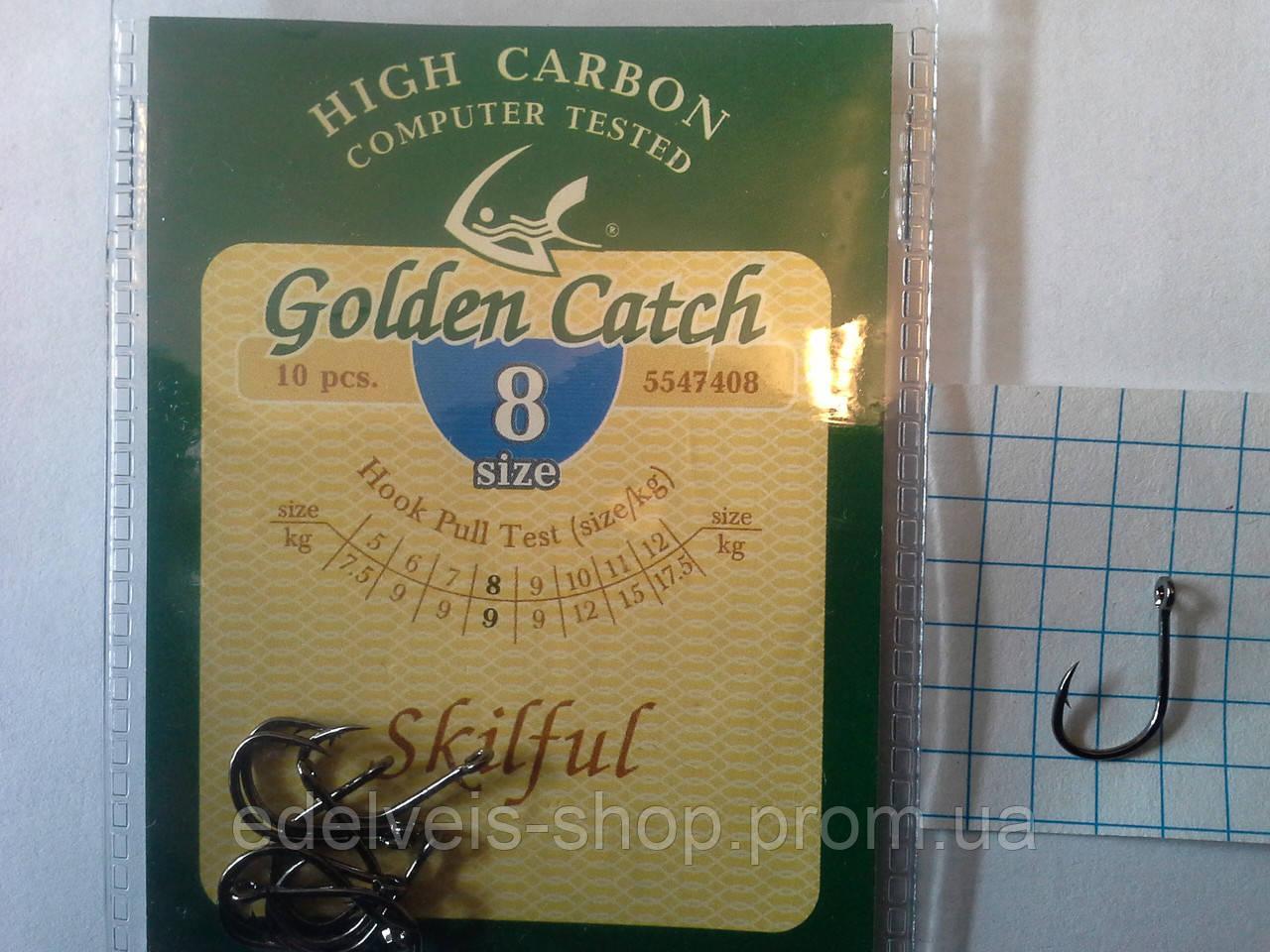 Крючки рыболовные Golden Catch SKILFUL   8