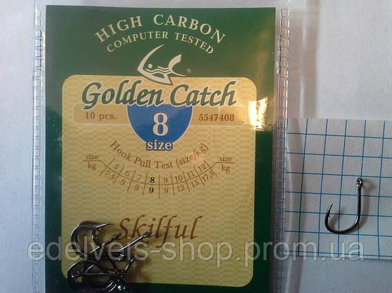 Крючки рыболовные Golden Catch SKILFUL   8, фото 2