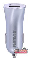 Автомобильная зарядка Remax для смартфонов и планшетов ✓ 2*USB ✓ 3.1А ✓ 12V⟷24V ✓ цвет: серебро