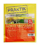 Салфетки вискозные Praktik универсальные для сухой и влажной уборки - 3 шт.