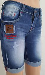 Бриджи  женские джинсовые (р26) маломерят