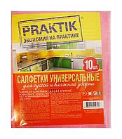 Салфетки вискозные Praktik универсальные для сухой и влажной уборки - 10 шт.