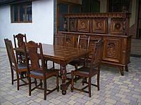 Комплект меблів для столової в стилі БРЕТОН. ОДЕСА