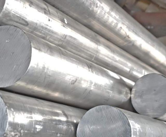 Прутки алюминиевые сплав АМГ