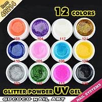 Гель - краски СОСО набор 12 шт глиттерные  по 5 мл можно использовать как гель-лак плотные яркие