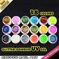 Гель - краски СОСО набор 18 шт глиттерные  по 5 мл   можно использовать как гель-лак плотные яркие