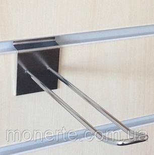 Крючки подвійні 150мм хромовані для економпанелей