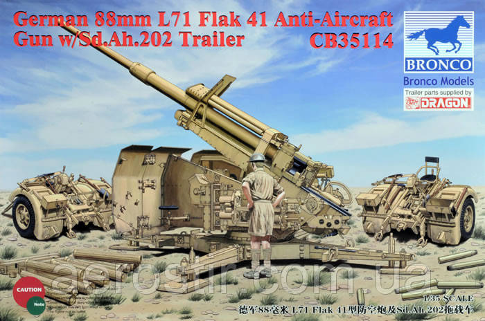 88mm L71 Flak 41 Anti-Aircraft Gun w\Sd.Ah.202 Trailer      1\35   BRONCO CB 35114