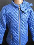 Легкие куртки  из плащевки для девочек ., фото 2