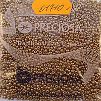 Бисер 10/0, №01710 золото металл