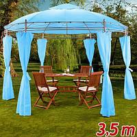 Круглый садовый павильон 3,5м светло голубой