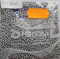 Бисер 10/0, №01700 серебро металл