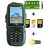 Противоударный мобильный телефон Land Rover S23 - 3 SIM, 10000 мА/ч. - Фото