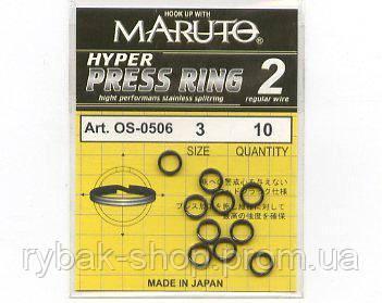 Кольца заводные MARUTO 0506 BN Hyper Press Ring