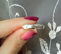 Обручальное кольцо классическое из серебра 925 пробы