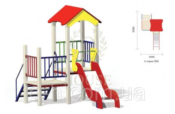 Игровой комплекс детский
