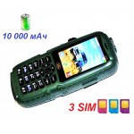Противоударный телефон Land Rover S23 - 3 SIM, 10000 мА/ч., фото 4