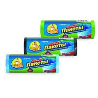 Мусорные пакеты 50*60-35 литров
