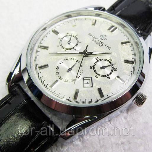 Недорогие мужские часы Patek Philippe купить от
