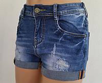 Шорты  джинсовые размер 28-31