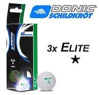 Шарики (мячики) для настольного тенниса (3шт) DONIC ELITE МТ-608310