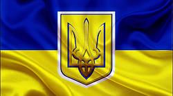 Компания Нео Лайф Систем поздравляет С ДНЕМ НЕЗАВИСИМОСТИ Украины