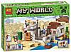 Конструктор Bela Minecraft Пустынная станция