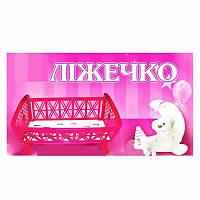 """Детская игрушка """"Кроватка"""" МГ 071 (цвет уточняйте)"""