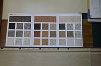 Цветная штукатурка на основе мраморной крошки Drewa, фото 1
